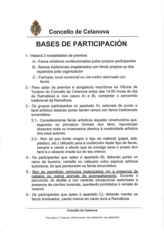 Concurso de Faroles Ramallosa