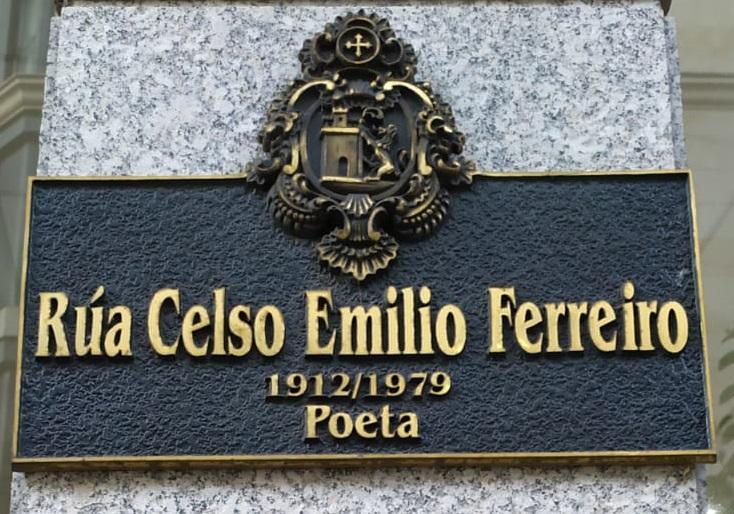 Calle Celso Emilio Ferreiro
