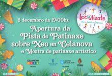 Photo of Patinaje sobre hielo en Ourense