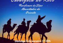Photo of Los Reyes Magos visitan la Provincia de Ourense