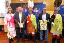 Photo of Entroidos 2020 en Ourense