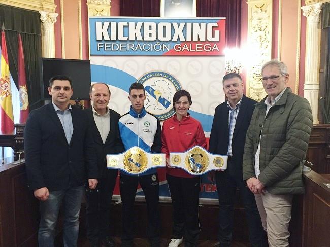 Campeonatos Gallegos de Kickboxing