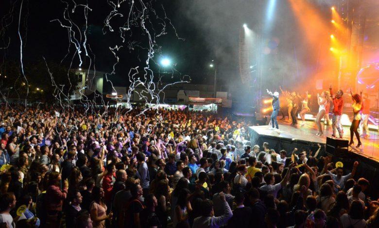 Photo of Un verano sin fiestas en Ourense