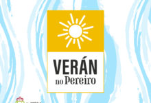 Photo of Verano en Pereiro de Aguiar