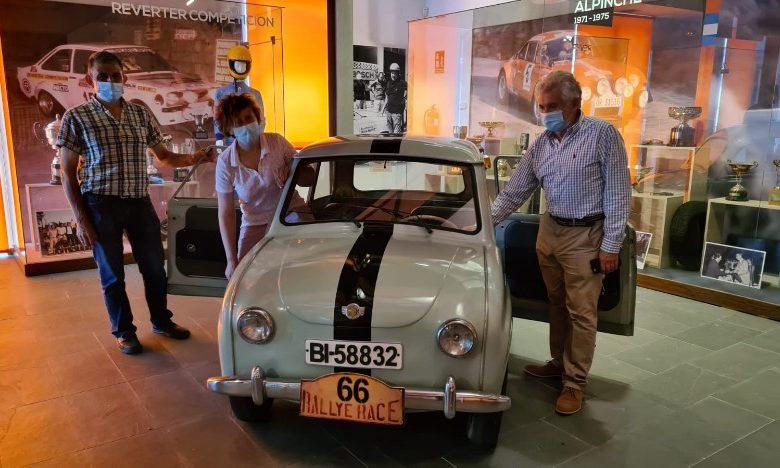 Photo of Reabren los museos del Inorde