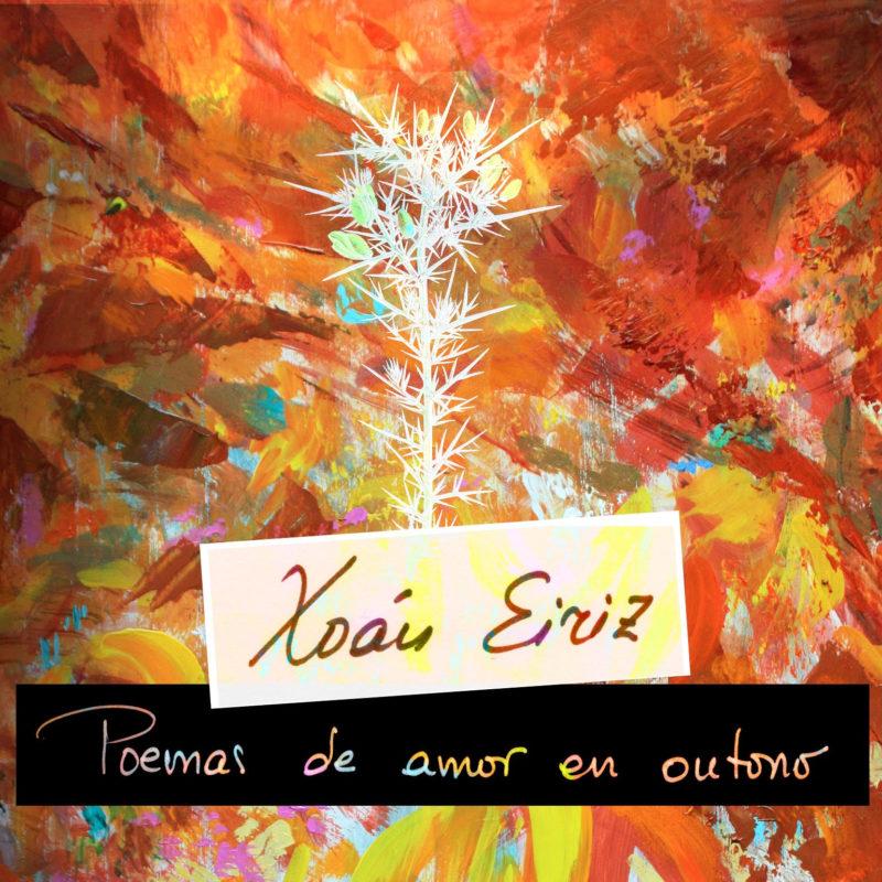 Poemas de amor en el Liceo de Ourense