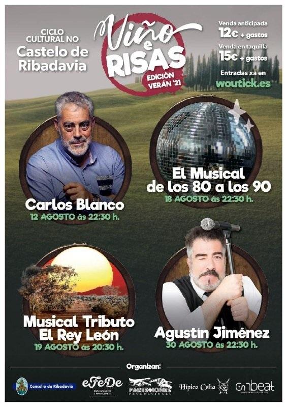 Agosto cultural en Ribadavia